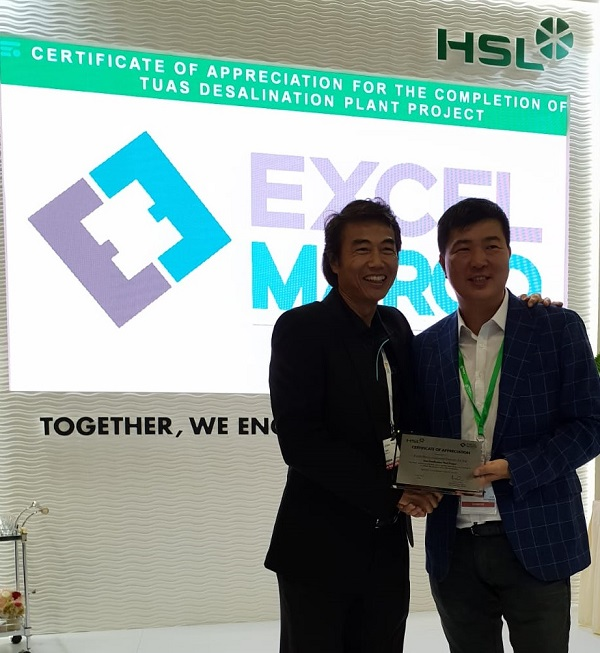 Excel Marco awarded Certificate of Appreciation for Tuas Desalination Plant Project